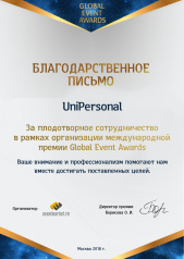 Global Event Awards 2018