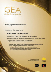 Global Event Awards 2015